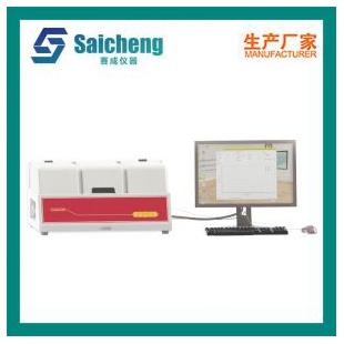 透气率测试仪 压差法气体渗透仪 透氧仪