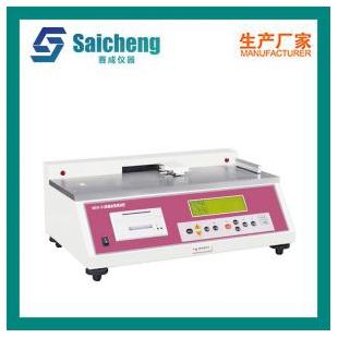 塑料薄膜摩擦系数仪 摩擦性能测试设备