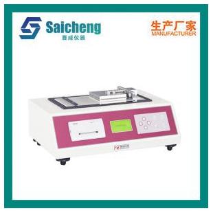 斜面摩擦系数仪 纸板纸张摩擦测试设备