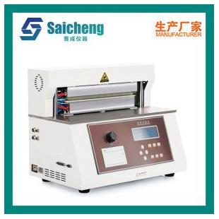 塑料薄膜热封试验仪 软包装热封仪