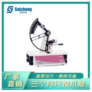 撕裂度测试仪 包装耐撕裂性试验仪
