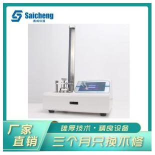 包装材料阻水性测试仪 阻水性能仪