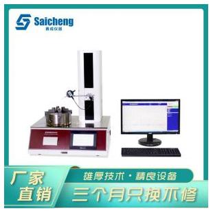 电子壁厚底厚测试仪 玻璃瓶测厚仪