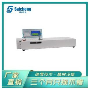 胶黏带剥离机 电子剥离试验机