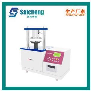 電子壓縮試驗儀 紙板壓縮強度測試儀