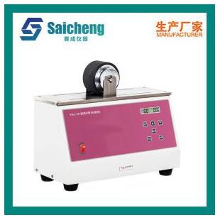 膠粘帶壓滾機 印刷墨層結合牢度試驗機