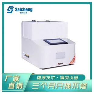 阻隔材料氣體滲透儀 透氧測試儀