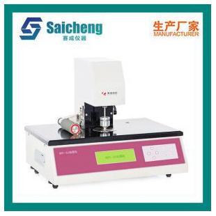 薄膜测厚仪 纸张片材厚度测试仪
