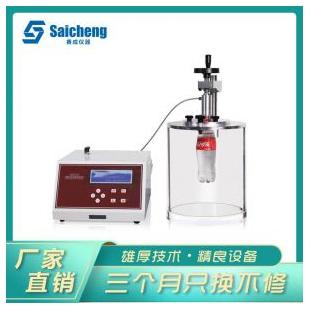 玻璃瓶耐内压力测试仪 内压试验机