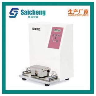 油墨磨擦试验机 印刷品耐磨性测试仪