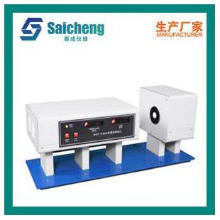 塑料板材透光率雾度测定仪 透明度测试仪