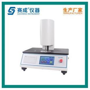 薄膜测厚仪 薄膜厚度测量仪
