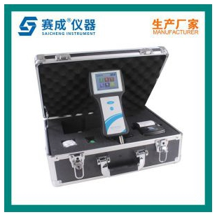頂空氣體分析儀 全新手持式殘氧儀