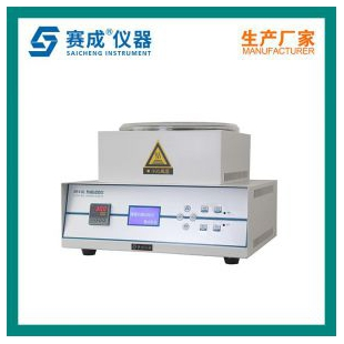 薄膜热缩试验仪 热收缩性能仪
