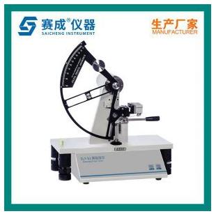 无纺布耐撕裂度试验仪 撕裂度测试仪