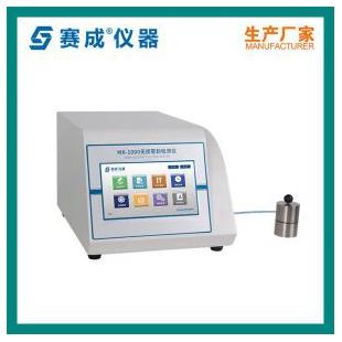 真空衰减法密封检测仪 MK-1000包装微泄漏检测仪