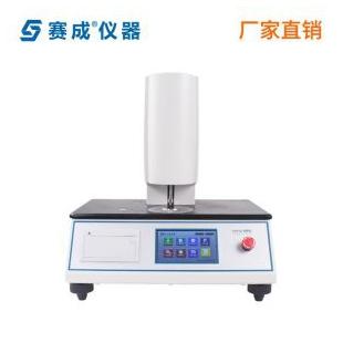 赛成仪器数显测厚仪 薄膜厚度测量仪