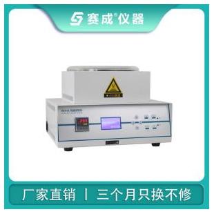 包装热收缩测定仪 塑料薄膜热收缩测试仪