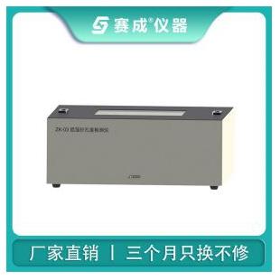 ZK-03铝箔针孔测试仪 铝箔针孔度测定仪 铝箔针孔度检测仪