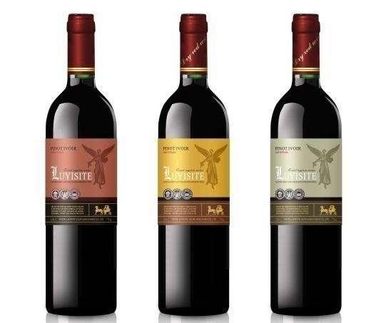 葡萄酒.jpg