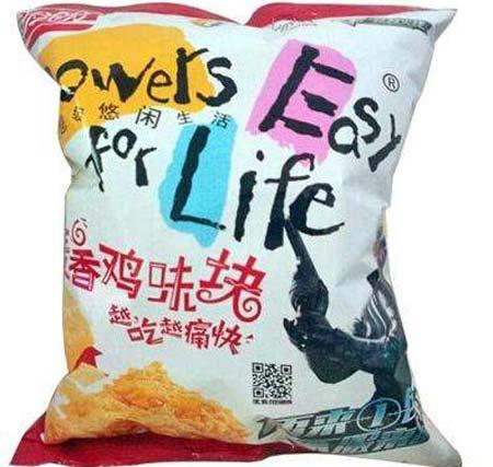 薯片复合塑料包装袋密封性检测