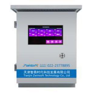 智易时代微型空气站ZWIN-AQMS10空气质量监测方案