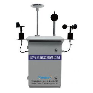 智易时代ZWIN-AQMS06微型空气质量监测站