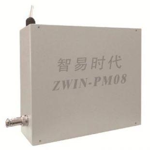 ZWIN-PM08泵吸式激光散射法颗粒物传感器