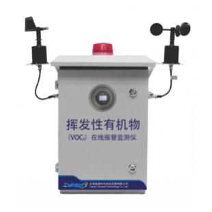 智易时代ZWIN-PVOC10泵吸式VOCs在线监测仪