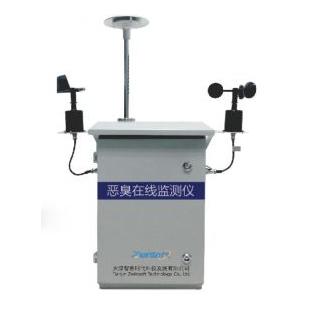 智易时代ZWIN-EC06恶臭在线监测仪