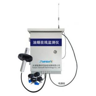智易时代ZWIN-YY10油烟在线监测仪