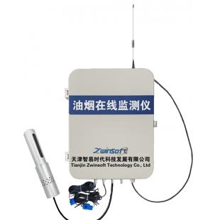 激光散射法油煙顆粒物監測