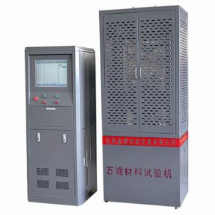 沧州鑫鼎万能试验机WE-300B