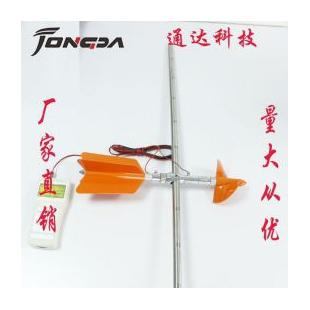 江蘇通達 迷你型手持流速儀 LJ20A
