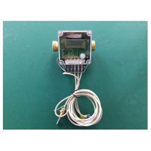 红外通讯DN15~DN32超声波热量表
