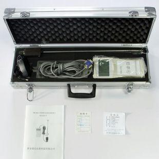 水利水文研究TD1306A便攜式光纖流速測算儀