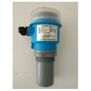 液體固體物料高度測量四線制一體式超聲波液位計