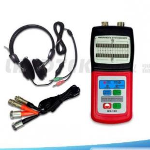 广州兰泰振动台/振动试验机机械故障听诊器 MS-120