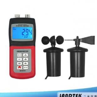 广州兰泰多功能风速表 AM-4836C (风速,风温,风向,数据存储功能)