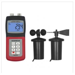 环境检测多功能风速仪AM-4836C