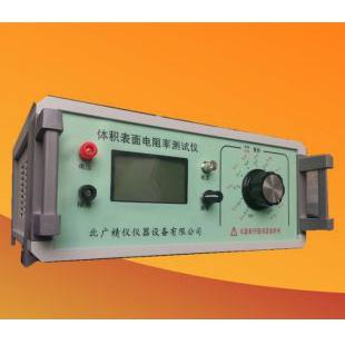 绝缘电阻体积表面电阻率测试仪