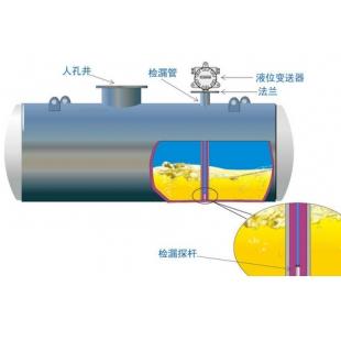 检测双层油罐渗漏报警器