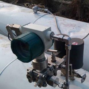 多参量喷嘴流量计 气体流量计 蒸汽流量计 自带温压补偿