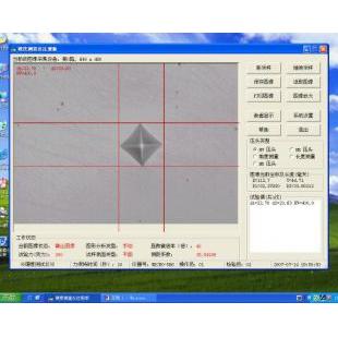 维氏硬度测量软件IS-100B