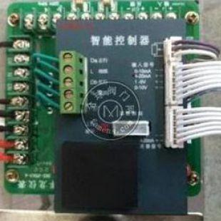 昇权智能控制器ZNKZ-A SKZ-JXB.3-A