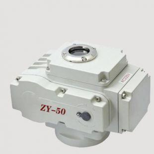 扬州华通精小型电动执行器型号ZYS-50