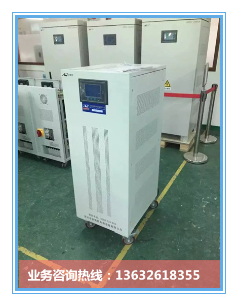 深圳市安博特电源三相无触点稳压器ZBW-100KVA 380V/380V