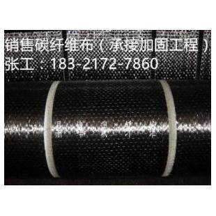 上海碳纤维布,上海碳纤维布生产厂家