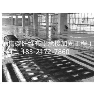 杭州碳纤维加固,杭州碳纤维布加固