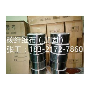 武汉碳纤维布,武汉碳纤维布生产厂家